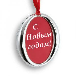 z54050_16_tif_1000x1000.jpg